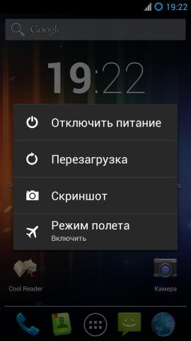 Тушенка 29