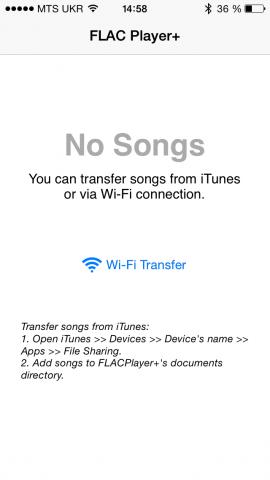 скачать бесплатно музыку в формате флак - фото 9
